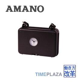 ◆楽天最安値に挑戦!アマノ AMANO パトロールレコーダー PR600延長保証のアマノタイム専門館