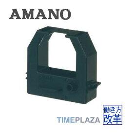 【あす楽対応】【在庫豊富】アマノ AMANO タイムレコーダー用インクリボン CE-319250【BX-2000/ATX-10/TimeP@CK/ProP@CK/TimeP@CK3/MRX-20・30/CRX200】延長保証のアマノタイム専門館
