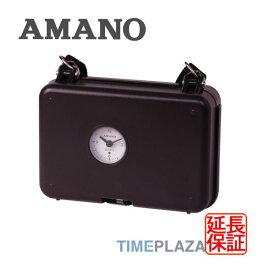 ◆楽天最安値に挑戦!アマノ AMANO パトロールレコーダー PR600★レビュー投稿でさらに粗品進呈アリ延長保証のアマノタイム専門館