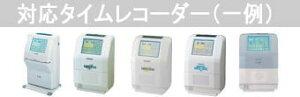 【あす楽対応】【在庫豊富】アマノAMANOタイムカードTAカード【XC-2000/MRS-500/MRS-700/ATX-30/ATX300用】