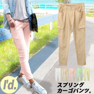 M-LL size ★ easier! Stretch spring color cotton mixed spring pants! roll on cropped pants. Legs casualpantspastel color white 10-length plain pockets with large size 02P26Mar16