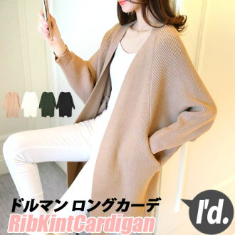 Size [I'd.] that knit has a big in rib knit dolman long cardigan long length topcoat relaxed dolman sleeve flying squirrel cardigan long sleeves plain fabric rib winter