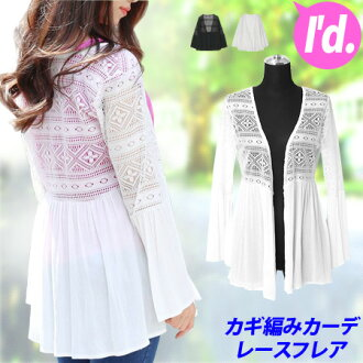 Summer key knitting style race flare cardigan sallow - race topcoat Lady's peplum (long sleeves) race slight wound plain fabric spring and summer cardigan flare cardigan buttonless rayon translucency [I'd.]★