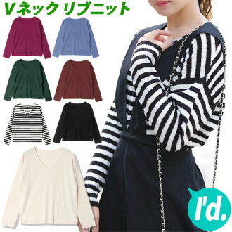 Spring knit autumn knit spring and summer combined use [I'd.] relaxedly thin なめらかゆったり rib knit V neck long sleeves cashmere touch knit cut-and-sew pullover thin sweater elasticity plain fabric width of the body