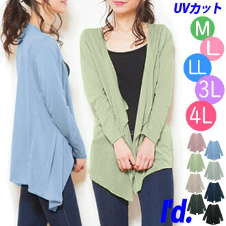 Size LL 3L 4L [I'd.] that a cardigan new work is big in the spring and summer in lady's outer cut-and-sew translucency long shot length summer that there is no ultraviolet rays UV cut processing topcoat cardigan thin plain long sleeves haori button in