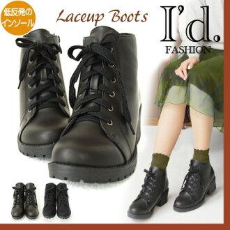 ♦ ♦ braided up lace-up short boots 5.5 cm heel foam insolesmoosserdanclusneakershortbootheikat thick bottom black [I'd...]
