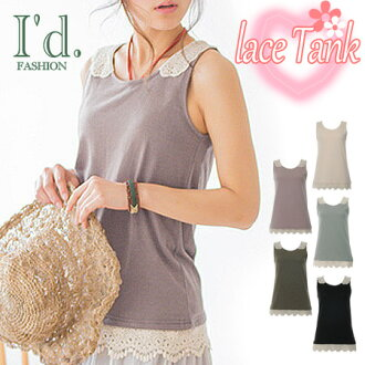 It is cool in pretty ... neckband, tank top cotton blend no sleeve tank top tops soft touch Cloche race key knitting cotton 100% of hem race decoration race cut-and-sew camisole A-line spring and summer [I'd.]