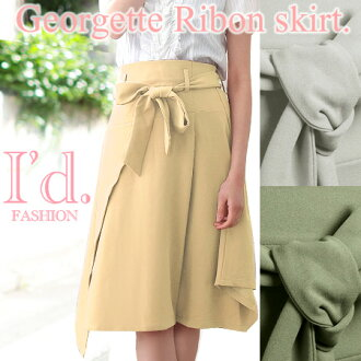 In spring and summer autumn [I'd.] latest for ribbon flared skirt (ribbon 取外可) of the latest Georgette cut asymmetric wrap skirt-like ribbon belt waist rubber imbalance skirt knee-length ribbon end 2,018 years★