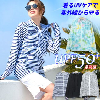 Ultraviolet rays prevention index high UPF50+ rough rush guard sunburn prevention ultraviolet rays cut UV parka ventage cloth with patterns long sleeves haori zip parka in autumn lady's outer marine sports swimsuit pool sea bathing fishing mountain climb