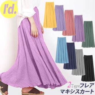 Flare gathers frill long length new work [I'd.] which there is flare maxi long skirt circular maxi waist rubber plain lady's slab texture wrinkle processing gauze lining in the spring and summer in gently