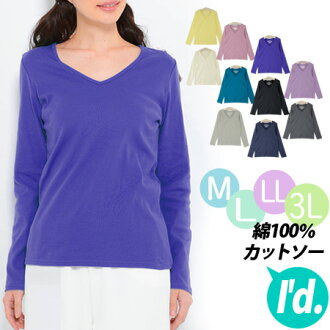 << M L, LL .3L >> is 02P03Dec16 in the summer in cotton 100 %★ soft comfort ♪ cotton 100% spring of 2017 clearly only in the long sleeves T-shirt cut-and-sew ■ plain fabric ■ long T-shirt pullover tops Ron T inner for V neck four season