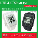 Eaglevision watch3