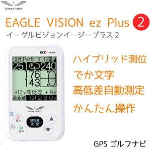 ev-615-eaglevision-e.jpg