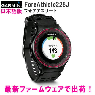 Specializes in GPS for athlete 225 J (ForeAthlete225J): NEW firmware shipping for athlete 225 J (J ForeAthlete 225) GARMIN (Garmin)