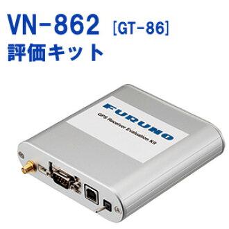 VN-862(GT-86评价配套元件)FURUNO