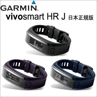vivosmart 人力资源 J 日本发行版本 (体内智能要么 Jay) 日志设备 GARMIN (佳明) «反应»