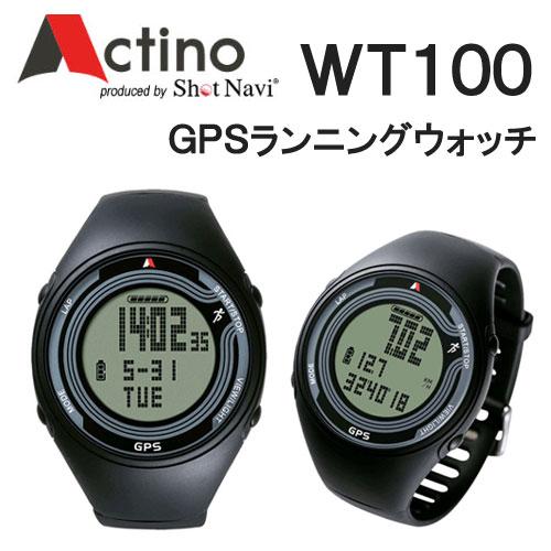ACTINO(アクティノ)WT100 GPSランニングウォッチ≪あす楽対応≫