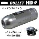 Bullet hd4