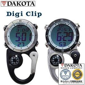 Dakota Digi Clip (ダコタ デジクリップ)クリップウォッチ