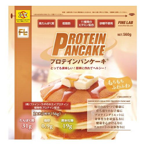 ファインラボ プロテイン パンケーキ 砂糖不使用【560g】≪あす楽対応≫