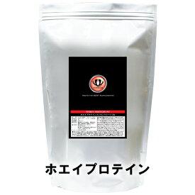 ファインラボ ホエイプロテイン ナチュラルプレーン風味【2kg】≪あす楽対応≫