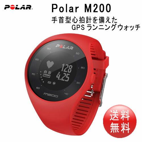 POLAR(ポラール)「M200 GPS レッド/ブラック」【手首型心拍計】国内正規品≪あす楽対応≫