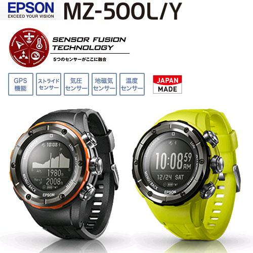 WristableGPS for Trek MZ-500L/Y EPSON(エプソン)【送料・代引手数料無料】≪あす楽対応≫