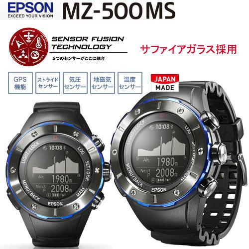 WristableGPS for Trek MZ-500MS サファイアガラス採用 EPSON(エプソン)【送料・代引手数料無料】