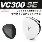 voicecaddie3se.jpg