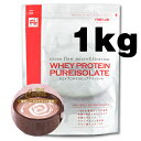 ファインラボ ホエイプロテイン ピュアアイソレート ミルクココア風味【1kg】≪あす楽対応≫