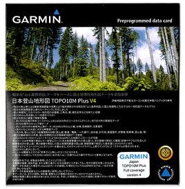 日本登山地形図(TOPO10M Plus)V4 microSD/SDカードGARMIN(ガーミン)≪あす楽対応≫