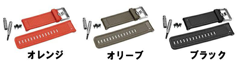 【fenix/fenix2/tactix用】リストバンドGARMIN(ガーミン)【メール便対応商品】
