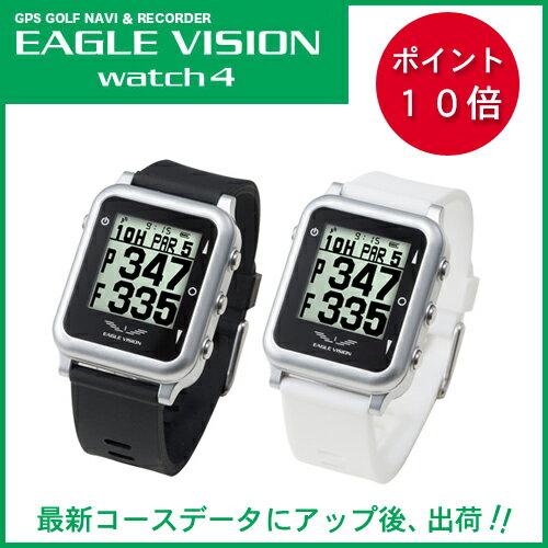 【ポイント10倍】EAGLE VISION -Watch4- イーグルビジョン ウォッチ4/GOLF NAVI EV-717【送料・代引手数料無料】