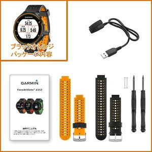 fa235-orange-.jpg