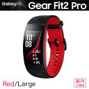 Gear fit2 pro red l
