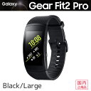 Gear fit2pro black l