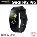 Gear fit2pro black s