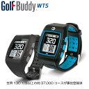 Golfbuddy-wt5a