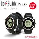 Golfbuddy wt6