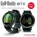 Golfbuddy-wtx