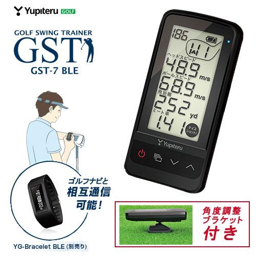 特典ケース付き☆ポイント10倍YUPITERU 「GST-7 BLE」(ユピテル GST7 BLE ゴルフスイングトレーナー)≪あす楽対応≫
