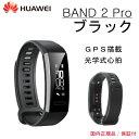 Hw-band2-pro-black