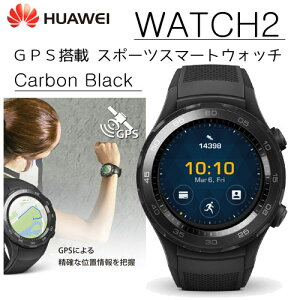 hw-watch2-black.jpg