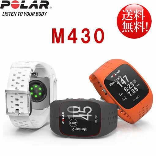 POLAR(ポラール)M430 GPS ランニングウォッチ【手首型6LED光学式心拍計搭載】国内正規品≪あす楽対応≫