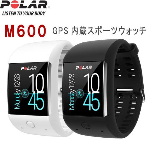 POLAR(ポラール)M600 GPS内蔵スポーツウォッチ Android Wear搭載 (ブラック/ホワイト)【手首型心拍計】国内正規品≪あす楽対応≫