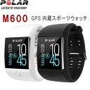 POLAR(ポラール)M600 GPS内蔵スポーツウォッチ Android Wear搭載 (ブラック/ホワイト)【手首型心拍計】国内正規品≪…