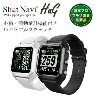 要点10倍的Shot Navi HuG(打击导航器拥抱GPS表)[邮费、货到付款手续费免费]