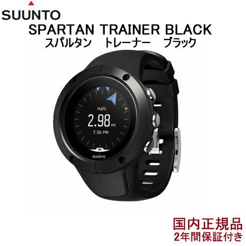 【国内正規品】Suunto Spartan Trainer Black(スント スパルタン トレーナー ブラック)【送料・代引手数料無料】≪あす楽対応≫