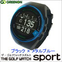 The golf watch bb