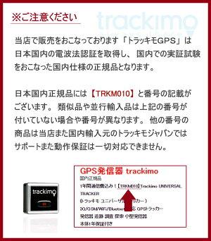 trkm010-japan.jpg